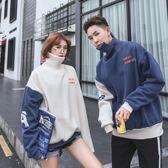情侶裝 秋新款韓版刺繡拼接高領衛衣女學生寬松秋季上衣