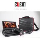 光華商場。包你個頭【BUBM】PS4 PRO 專用收納包 可肩背 可手提 防潑水 遊戲機收納包