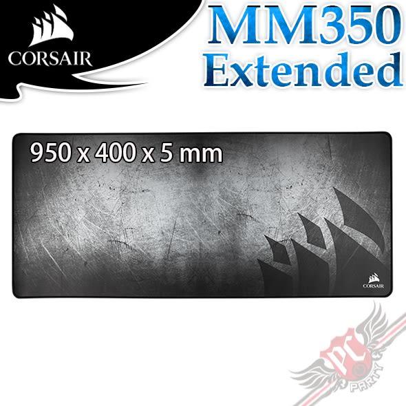 [ PC PARTY  ] 海盜船 Corsair MM350 Cloth 滑鼠墊 (950 x 400 x 5 mm)