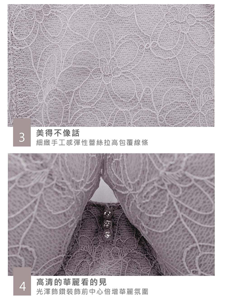 EASY SHOP-皇家白金貴族-舒壓軟鋼圈內衣-活力黃