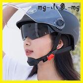 機車安全帽個性酷車雙鏡片半覆式安全帽