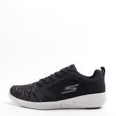 Skechers  GO RUN 600 男款健走鞋 大尺碼 55081BKGY