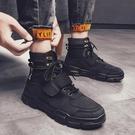 黑色馬丁靴男秋季潮鞋百搭韓版潮流2021新款時裝工裝靴子高筒男鞋