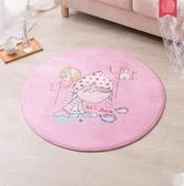 幸福居*维科家纺圆形卡通地毯儿童卧室满铺客厅茶几家用床边电脑椅垫地毯(  直徑120CM )