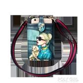 卡通可愛拉錬手機包女單肩斜背包韓版潮掛脖手機袋零錢包迷你小包 polygirl