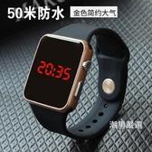 正韓女學生手錶青少年防水夜光運動電子錶方形兒童手錶男孩