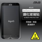 保護貼 玻璃貼 抗防爆 鋼化玻璃膜ASUS ZenFone 2 Deluxe(5.5) 螢幕保護貼