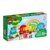 10954【LEGO 樂高積木】Duplo 得寶幼兒系列 - 數字列車-學習數數