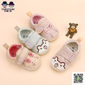 學步鞋 秋冬嬰兒學步鞋0-1-3歲男寶寶女童鞋硅膠軟底防滑透氣寶寶鞋子 聖誕慶免運