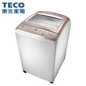 [TECO 東元]13公斤超音波定頻洗衣機 W1308UW