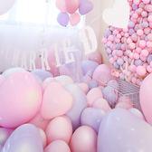 馬卡龍氣球婚房裝飾結婚愛心形場景布置用品創意告白求婚生日派對 智聯世界