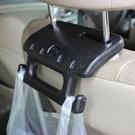 汽車座椅背頭枕多功能扶手掛鉤車載創意掛衣架車用置物雙掛鉤用品