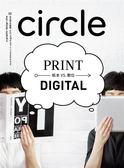 circle, a graphic design zine  7-8月號/2015 第8期