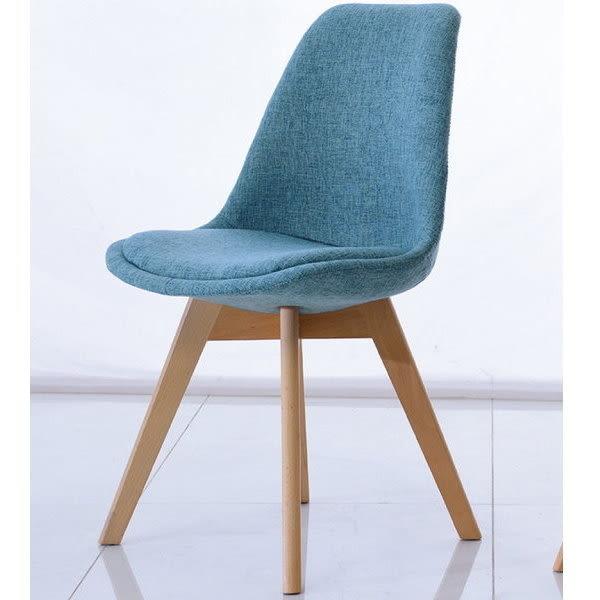 餐椅 CV-735-7 7053A1藍色餐椅【大眾家居舘】