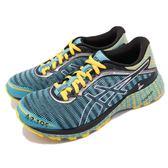 Asics 慢跑鞋 DynaFlyte 藍 銀 Stockholm Marathon 輕量避震 女鞋 運動鞋【PUMP306】 T75UQ-3990
