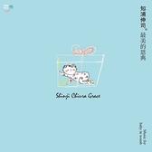 知浦伸司 最美的恩典 CD Shinji Chiura Grace 免運 (購潮8)