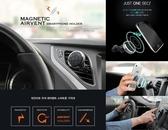 車之嚴選 cars_go 汽車用品【AW-D779】韓國 Autoban 冷氣出風口固定式 磁鐵吸附360度迴轉智慧型手機架