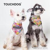 貓狗口水巾圍脖圍嘴圍巾領巾泰迪金毛薩摩耶三角巾  英賽爾3