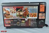 家電大師 Jerboa捷寶 點心盒子30L微電腦智能烤箱 JOV3099 【全新 保固一年】