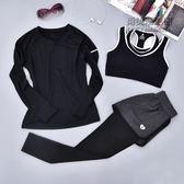 (交換禮物)大尺碼胖mm寬鬆健身房運動套裝女瑜伽服套裝女長袖上衣「尚美潮流閣」