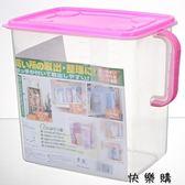 儲米箱廚房米罐小號10斤裝米桶