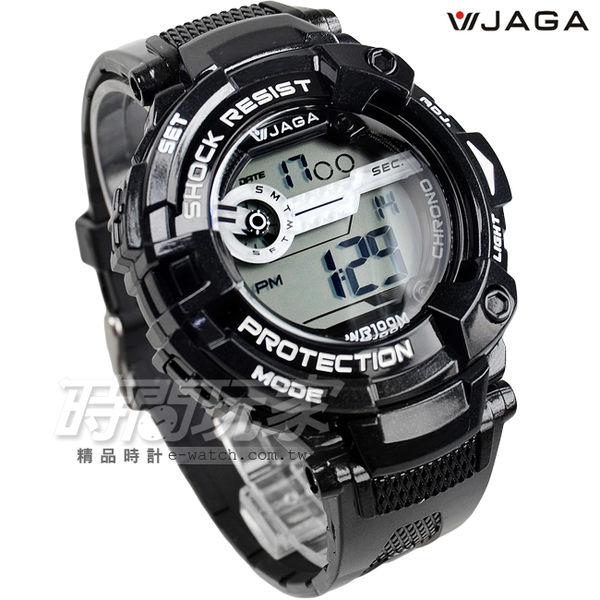 JAGA捷卡 多功能計時電子腕錶 藍色夜光 男錶 防水手錶 冷光功能 潛水錶 M1002A-AD(黑白)