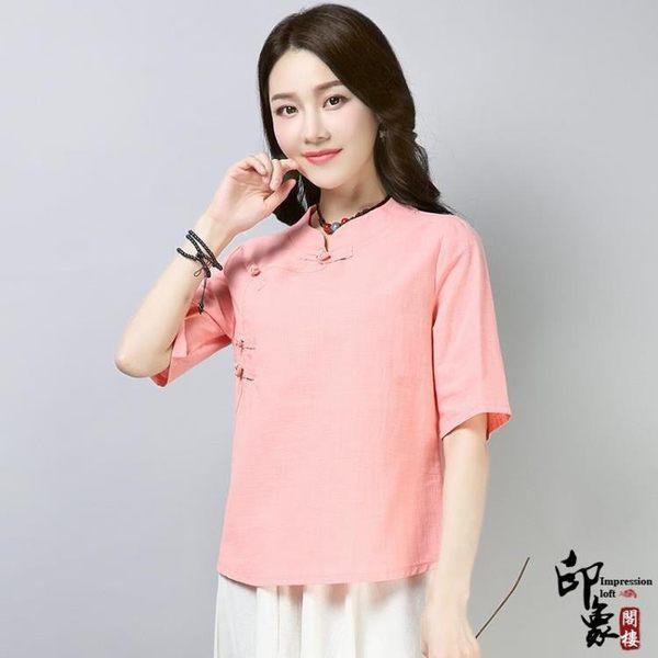 民族風女復古文藝中國風盤扣純色寬鬆棉麻t恤茶服上衣 快速出貨