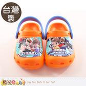 童鞋 台灣製機器戰士正版水陸兩用輕便鞋 魔法Baby