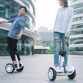 平衡車Plus雙輪體感代步車 智慧藍芽遙控兩輪電動代步車 igo 范思蓮恩