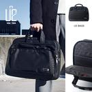 【U2】紳士黑-防潑水商務公事包/電腦包/文件包//MIT台灣製