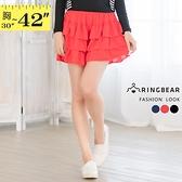 加大尺碼--多層次設計寬鬆搖擺素面棉質蛋糕裙/褲裙(黑.紅.藍XL-4L)-Q44眼圈熊中大尺碼
