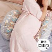 托腹枕 孕婦枕頭護腰側睡臥枕U型枕懷孕期多功能托腹抱枕 母嬰兒春夏用品