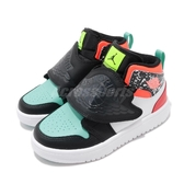 Nike 休閒鞋 Sky Jordan 1 PS 黑 白 彩色 童鞋 中童鞋 運動鞋 喬丹 魔鬼氈【PUMP306】 BQ7197-009