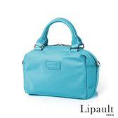 法國時尚Lipault 尼龍方形保齡球包S(海洋藍)