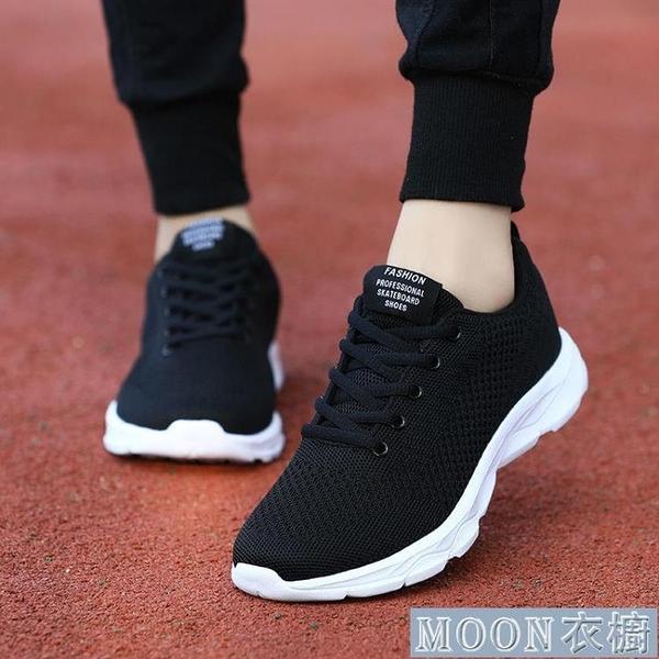健步鞋女鞋中媽媽健步鞋春夏季防滑休閒運動鞋軟底輕便跑步旅游鞋 快速出貨