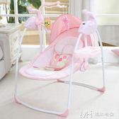嬰兒電動搖搖椅 寶寶搖籃躺椅新生兒童安撫椅        瑪奇哈朵