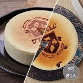 【起士公爵】純粹原味乳酪蛋糕1入+楓糖蔓越莓乳酪蛋糕1入