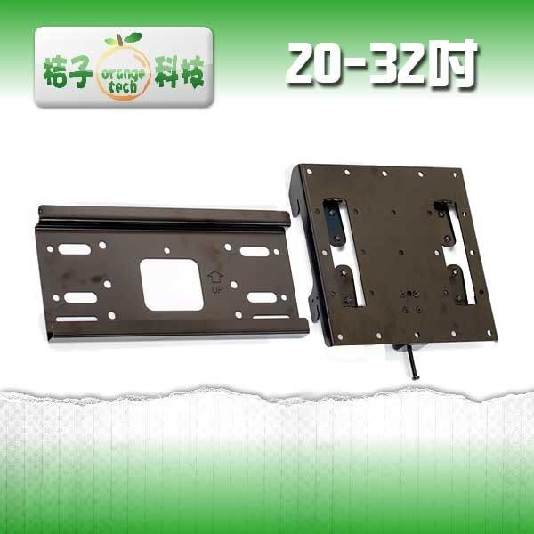 """【快樂壁掛架】20NL 台灣製造 液晶電視壁掛架 專利防震固定式 20""""-32""""適用"""