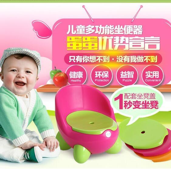 加大號兒童坐便器女寶寶座便器嬰兒小孩小馬桶 嬰幼兒男便盆尿盆【凱斯盾】
