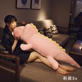 恐龍公仔長條布娃娃睡覺抱枕毛絨玩具床上玩偶女生超軟懶人可愛 FX2368 【科炫3c】