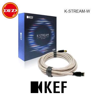 英國 KEF K-STREAM 高性能揚聲器對揚聲器纜線 白色/金色 台灣公司貨