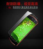 美圖t8手機鋼化膜全屏 美圖手機m6/s高清原裝抗藍光防指紋t8s貼膜·享家生活馆