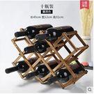 歐式創意實木紅酒架擺件 十瓶裝SJ938...