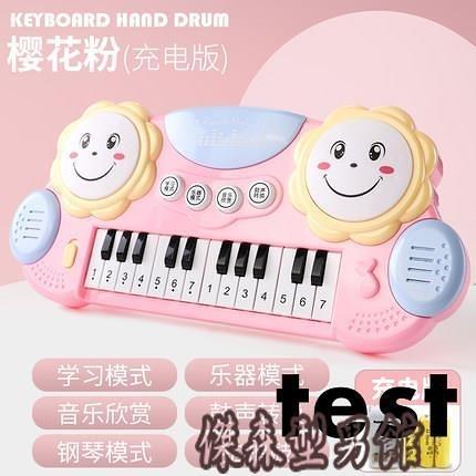 兒童音樂玩具益智早教電子琴女孩兩三周歲45寶寶鋼琴壹至二小男孩 AW傑森型男館