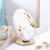 家用梳妝鏡美容鏡桌面可立小鏡子折疊網紅木質宿舍鏡女台式化妝鏡