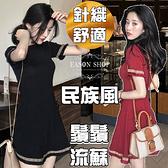 EASON SHOP(GW6767)氣質韓風撞色條圓領A字短袖洋裝女連身裙彈力貼身包臀顯瘦流蘇套頭收腰短裙黑色