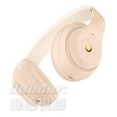 【曜德】Beats Studio3 Wireless 蒼漠沙 無線藍芽 頭戴式耳機