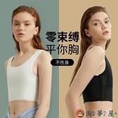 束胸短款塑胸背心裹胸繃帶運動大胸內衣【淘夢屋】