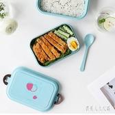 便當飯盒女生可微波爐加熱專用上班族水果沙拉餐盒 QW9299『俏美人大尺碼』