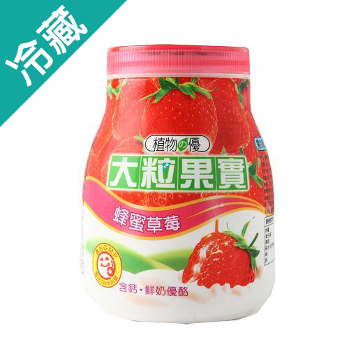 植物的優大優格-蜂蜜草莓500G【愛買冷藏】